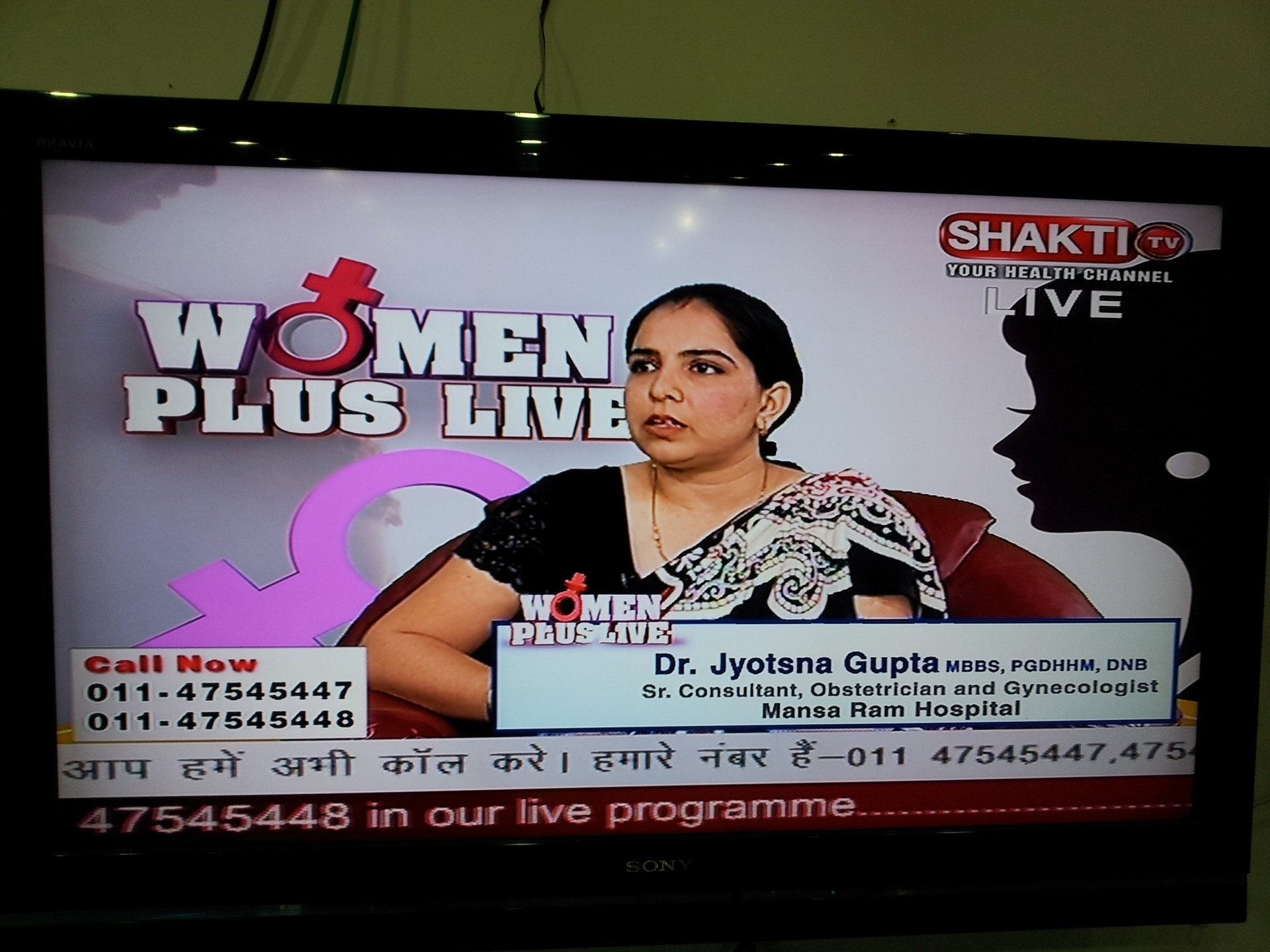Women Plus Live- Snap Shot1