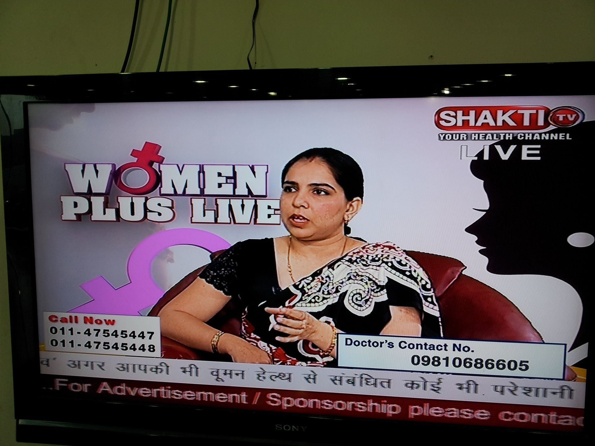 Women Plus Live- Snap Shot2